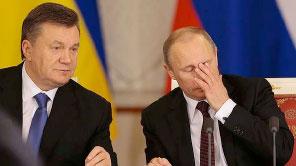 Yanukovych_WEB-ready